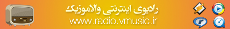 Vmusic Radio