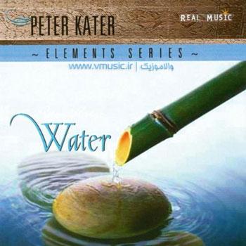 """آلبوم بسیار زیبا و آرامش بخش """"آب"""" از سری مجموعه عناصر کاری از پیتر کیتر"""