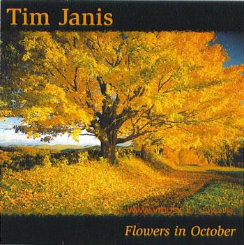 """آثار زیبا و آرامش بخشی از تیم جنیس در آلبوم """"گلها در ماه اکتبر"""""""