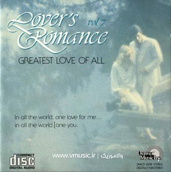 آهنگی زیبا ، امیدبخش و عاشقانه با گیتار ، فلوت و ارکستر
