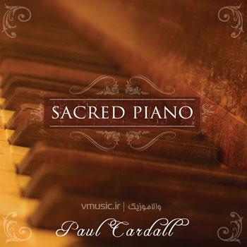 """اثر بسیار زیبا و آرامش بخشی از پل کاردال با عنوان """"پیانوی مقدس"""""""