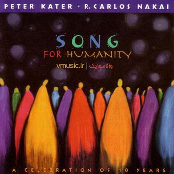 """آلبوم بسیار زیبای """"آهنگهایی برای انسانیت"""" ساخته مشترک پیتر کیتر و کارلوس ناکایی"""