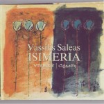 """کلارینت مسحور کننده واسیلیس سالیاس در آلبوم """"ایزمرا"""""""