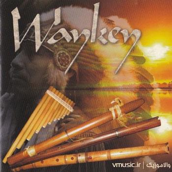 """آغاز سفری طولانی به سرزمین بومیان آمریکا با آلبوم زیبای """"Waykey"""""""
