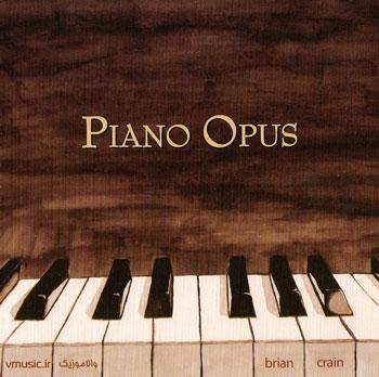 پیانو اپوس تجربه ی زیبا و فراموش نشدنی برای تمام فصل ها