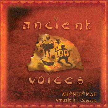 """سفری به گذشته های دور سرزمین بومیان آمریکا با """"آواهای باستانی"""""""