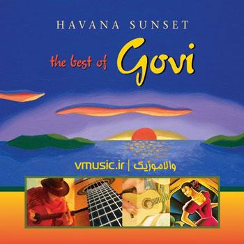 """آلبوم بسیار زیبای """"غروب خورشید هاوانا"""" : مجموعه ای از بهترین آثار گووی"""