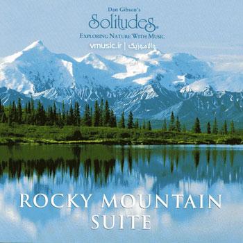سفری موسیقیایی به کوهستان زیبا و دست نخورده همراه با هنرنمایی هنی بکر