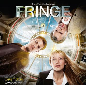 موسیقی متن بسیار زیبای فصل سوم سریال فرینج کاری از کریس تیلتن