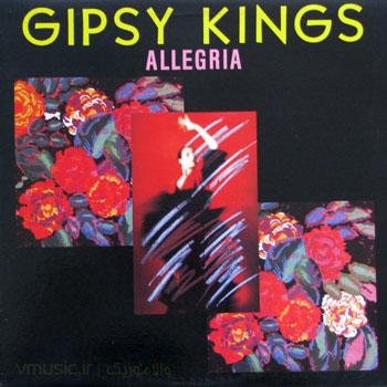 لحظاتی زیبا و عاشقانه همراه با دو قطعه بسیار زیبا از گروه جیپسی کینگز