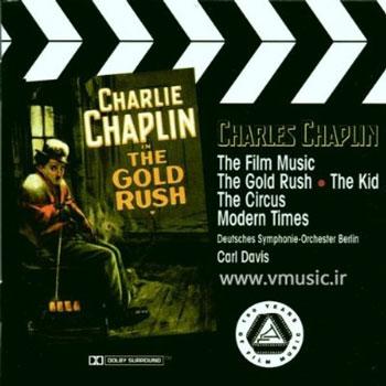 گلیچین از موسیقی متن فیلم های چارلی چاپلین