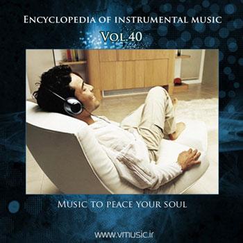 VA---Encyclopedia-of-instrumental-music-Vol.-40
