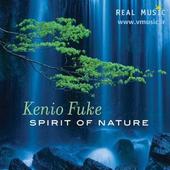 Kenio-Fuke---Spirit-Of-Nature-(2012)