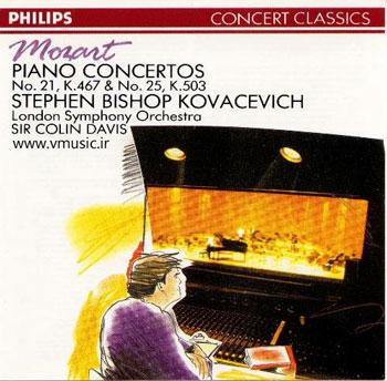 کنسرتو پیانوی شماره 21 و 25 از موتسارت
