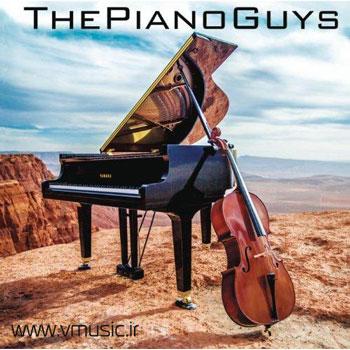 حسی سرشار از شور و هیجان در آلبوم زیبای گروه پیانو گایز