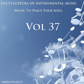 VA---Encyclopedia-of-instrumental-music-Vol.-37