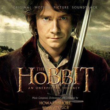 موسیقی متن زیبای فیلم «هابیت: یک سفر غیر منتظره» اثری از هاوارد شور