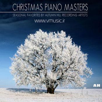 آلبوم بسیار زیبا و آرامش بخش «شاهکارهای پیانوی کریسمس»