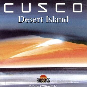 آلبوم فوق العاده زیبا و خاطره انگیز «جزیره ی کویری» اثری از گروه کوسکو