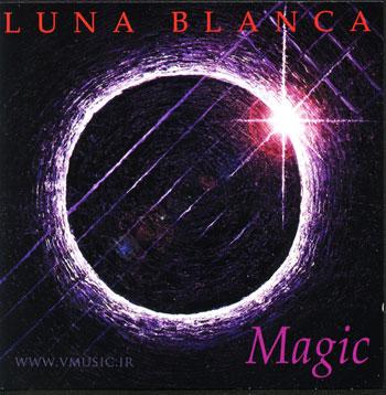 گیتار فلامنکوی زیبا و شنیدنی لونا بلانکا در آلبوم «سحر و جادو»