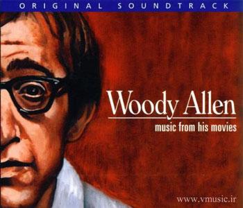 نوستالژی وودی آلن: مجموعه ایی از موسیقی فیلمهای او