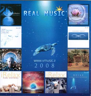 نمونه ای از موسیقی های منتشر شده کمپانی Real Music