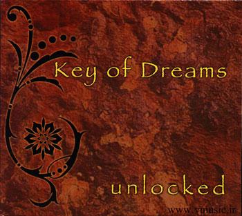 لحظاتی سرشار از آرامش همراه با گیتار مفرح و شاد گروه «کلید رویاها»
