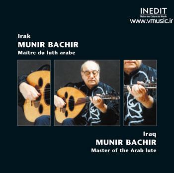 سه آلبوم بسیار نفیس از منیر بشیر ( استاد عود عربی )