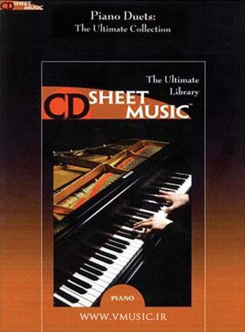 نت موسیقی دوئت پیانو آهنگسازان بزرگ