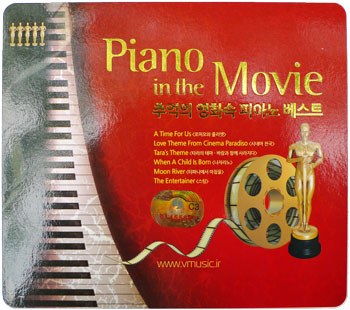 پیانو در فیلم، مجموعه بازنوازی قطعه های زیبا و ماندگار سینما با پیانو