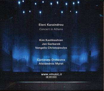 آلبوم کنسرت النی کاریندرو در آتن