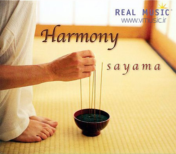 هارمونی و آرامش درونی با موسیقی سایاما