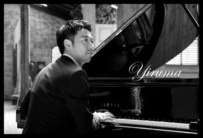 نتهای موسیقی برترین آثار یروما
