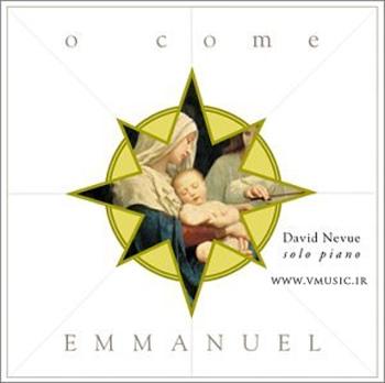 تجربهی احساسات باشکوه و آرامش بخش در پیانوی دیوید نویو