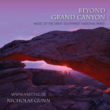 سفری در فراسوی گراند کانیون با فلوت جادویی نیکلاس گان
