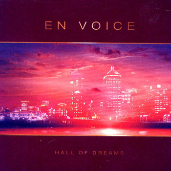 قدم زدن در تالار رویاها با اثر زیبایی از پروژهی EN Voice