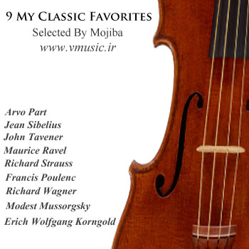 9 My Classic Favorites - Selected By Mojiba (2013)