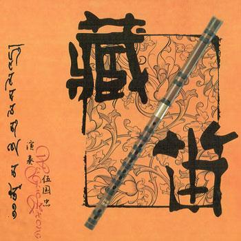 Wu Guo Zhong - Tibetan Flute (2010)