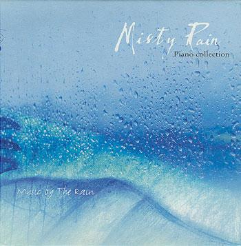 Kim Yoon - Misty Rain (2003)