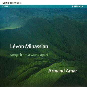 """دودک حزن انگیز لوون میناسیان در آلبوم """" آهنگهایی از دنیای دیگر """""""