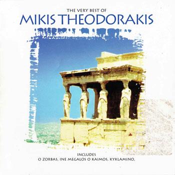 Mikis Theodorakis - The Very Best Of (1997)