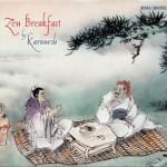 """آلبوم """" صبحانه ذن """" شاهکاری فوق العاده آرامش بخش از کارونش"""