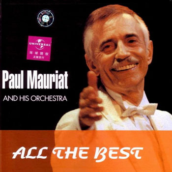 Paul Mauriat - All The Best (2003)