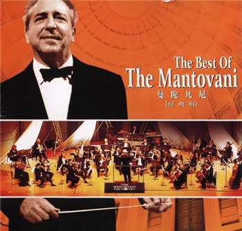 The Mantovani Orchestra - The Best Of The Mantovani (2004)