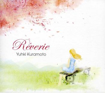 خیال ، پیانوی آرامش بخشی از یوکی کوراموتو