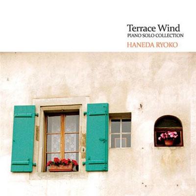 Haneda Ryoko - Terrace Wind (2012)