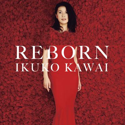 """اجرای زیبای ویولن ایکوکو کاوائی در آلبوم """" تولدی دوباره """""""