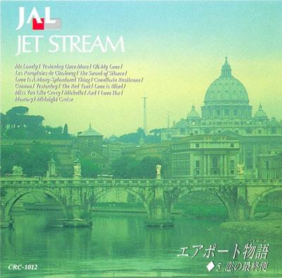 اجرایی نئوکلاسیک از آهنگ کلاسیک و زیبای پاچل بل