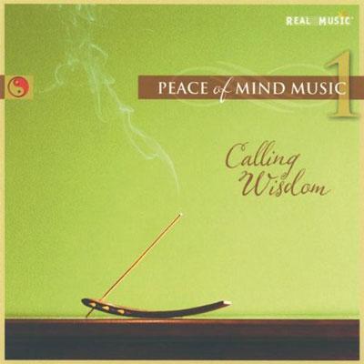 """مجموعه بسیار زیبا و ارزشمند """" موسیقی برای آرامش ذهن """""""