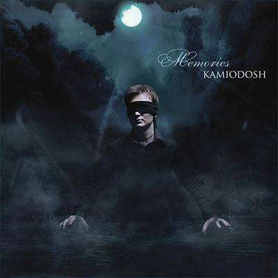 """لمس روح زندگی با پیانو زیبای کامیودوش در آلبوم """" خاطرات """""""